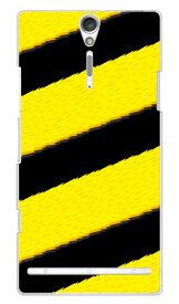 【送料無料】 シッポストライプ イエロー (クリア) / for Xperia NX SO-02D/docomo 【YESNO】【平面】【受注生産】【スマホケース】【ハードケース】ドコモ so-02d ケースso-02d カバー so02dケース so02dカバー xperia nx so-02d ケース エクスペリア nx