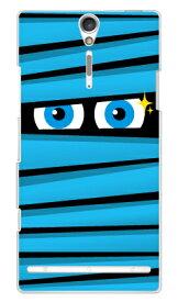 【送料無料】 ミイラくん ブルー (クリア) / for Xperia NX SO-02D/docomo 【YESNO】【平面】【受注生産】【スマホケース】【ハードケース】ドコモ so-02d ケースso-02d カバー so02dケース so02dカバー xperia nx so-02d ケース エクスペリア nx