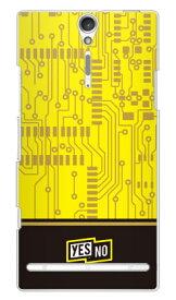 【送料無料】 エレクトロボード イエロー (クリア) / for Xperia NX SO-02D/docomo 【YESNO】【平面】【受注生産】【スマホケース】【ハードケース】ドコモ so-02d ケースso-02d カバー so02dケース so02dカバー xperia nx so-02d ケース エクスペリア nx