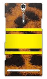 【送料無料】 ROTM Leopard イエロー (クリア) design by ROTM / for Xperia NX SO-02D/docomo 【SECOND SKIN】【スマホケース】【ハードケース】ドコモ so-02d ケースso-02d カバー so02dケース so02dカバー xperia nx so-02d ケース エクスペリア nx