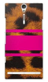 【送料無料】 ROTM Leopard ピンク (クリア) design by ROTM / for Xperia NX SO-02D/docomo 【SECOND SKIN】【スマホケース】【ハードケース】ドコモ so-02d ケースso-02d カバー so02dケース so02dカバー xperia nx so-02d ケース エクスペリア nx