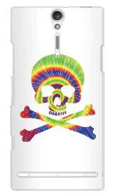 【送料無料】 Psychedelic skull グリーン×イエロー (クリア) design by ROTM / for Xperia NX SO-02D/docomo 【SECOND SKIN】【ハードケース】ドコモ so-02d ケースso-02d カバー so02dケース so02dカバー xperia nx so-02d ケース エクスペリア nx