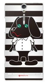 【送料無料】 Doggy Stripe ブラック (クリア) design by Moisture / for Xperia NX SO-02D/docomo 【SECOND SKIN】【ハードケース】ドコモ so-02d ケースso-02d カバー so02dケース so02dカバー xperia nx so-02d ケース エクスペリア nx