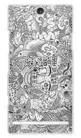 【送料無料】 混沌 (クリア) design by 326 / for Xperia NX SO-02D/docomo 【SECOND SKIN】【平面】【受注生産】【スマホケース】【ハードケース】ドコモ so-02d ケースso-02d カバー so02dケース so02dカバー xperia nx so-02d ケース エクスペリア nx