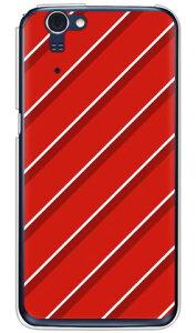 【送料無料】 寿司シリーズ マグロ(赤身) (クリア) / for AQUOS PHONE ZETA SH-01F/docomo 【Coverfull】【ハードケース】sh-01f カバー sh-01f ケース aquos phone zeta sh-01f ケース aquos phone zeta sh-01f カバー
