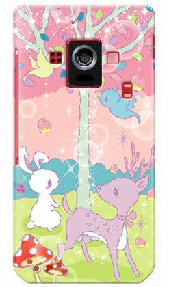 【送料無料】 Milk's Design しらくらゆりこ 「メルヘンな森」 / for AQUOS PHONE ZETA SH-02E/docomo 【Coverfull】【全面】aquos phone zeta sh-02e カバー スマホケース スマホカバー アクオス フォン sh02e ケース/カバー/CASE/ケース
