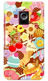 【送料無料】 Milk's Design しらくらゆりこ 「Sweet time」 / for AQUOS PHONE ZETA SH-02E/docomo 【Coverfull】【全面】aquos phone zeta sh-02e カバー スマホケース スマホカバー アクオス フォン sh02e ケース/カバー/CASE/ケース