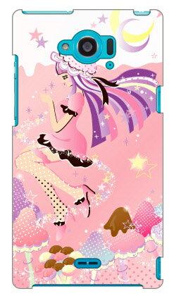 【送料無料】 Milk's Design しらくらゆりこ 「ストロベリーきのこガール」 / for Disney Mobile on docomo SH-02G/docomo 【Coverfull】sh02g カバー sh02g ケース disney mobile on docomo sh-02g ケース ディズニーモバイル sh-02g ケース