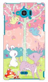 【送料無料】 Milk's Design しらくらゆりこ 「メルヘンな森」 / for Disney Mobile on docomo SH-02G/docomo 【Coverfull】sh02g カバー sh02g ケース disney mobile on docomo sh-02g ケース ディズニーモバイル sh-02g ケース