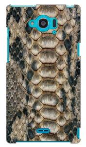 【送料無料】 スネーク (sooty) produced by COLOR STAGE / for Disney Mobile on docomo SH-02G/docomo 【Coverfull】sh02g カバー sh02g ケース disney mobile on docomo sh-02g ケース ディズニーモバイル sh-02g ケース ディズ