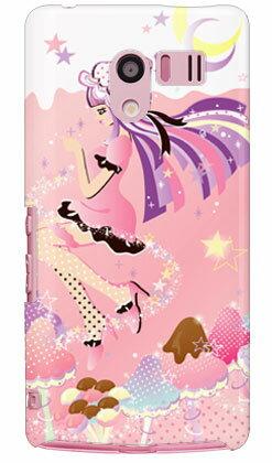 【送料無料】 Milk's Design しらくらゆりこ 「ストロベリーきのこガール」 / for AQUOS PHONE EX SH-04E/docomo 【Coverfull】aquos phone ex sh-04e カバー スマホケース スマホカバー アクオス フォン sh04e ケース/カバー/CASE/ケース