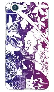 【送料無料】 kion 「dree deepblue purple」 / for AQUOS ZETA SH-04H・SHV34・506SH・STAR WARS mobile/docomo・au・SoftBank 【SECOND SKIN】sh-04h ケース sh-04h カバー docomo ドコモ shv34 ケース shv34 カバー au 506sh ケース 506s