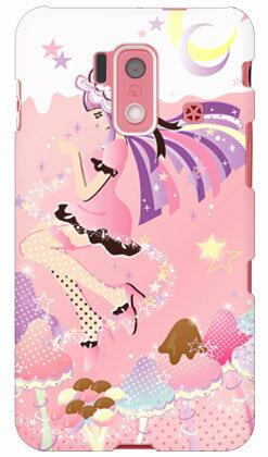 【送料無料】 Milk's Design しらくらゆりこ 「ストロベリーきのこガール」 / for スマートフォン for ジュニア SH-05E/docomo 【Coverfull】sh-05e カバー sh-05e ケース ジュニア SH-05E sh05e カバー sh05e ケース ケース/カバー/CASE/COVER アクセサリー