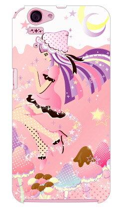 【送料無料】 Milk's Design しらくらゆりこ 「ストロベリーきのこガール」 / for Disney Mobile on docomo SH-05F/docomo 【Coverfull】sh05f ケース sh05f カバー sh05fケース sh05fカバー sh05f ミッキー sh05f ディズニー モバイル ドコモ スマホ カバー