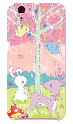 【送料無料】 Milk's Design しらくらゆりこ 「メルヘンな森」 / for Disney Mobile on docomo SH-05F/docomo 【Coverfull】sh05f ケース sh05f カバー sh05fケース sh05fカバー sh05f ミッキー sh05f ディズニー モバイル ドコモ スマホ カバー