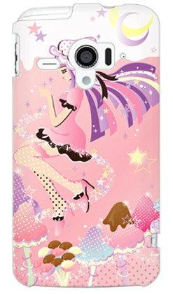【送料無料】 Milk's Design しらくらゆりこ 「ストロベリーきのこガール」 / for AQUOS PHONE ZETA SH-06E/docomo 【Coverfull】sh-06e ケース/sh-06e カバー/aquos phone sh-06e/アクオスフォン zeta ケース/アクオスフォン zeta カバー/アクオスフォン ex