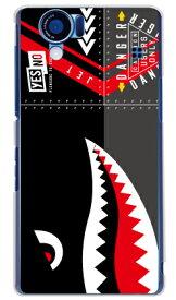 【送料無料】 シャーク ブラック (クリア) / for AQUOS PHONE SH-01D/docomo 【YESNO】【ハードケース】aquos phone sh-01d ケース aquos phone sh-01d カバー sh-01d ケース sh-01d カバー sh01d ケース sh01d カバー アクオスフォンケース