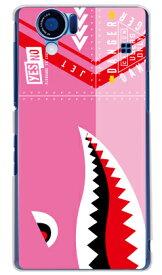 【送料無料】 シャーク ピンク (クリア) / for AQUOS PHONE SH-01D/docomo 【YESNO】【ハードケース】aquos phone sh-01d ケース aquos phone sh-01d カバー sh-01d ケース sh-01d カバー sh01d ケース sh01d カバー アクオスフォンケース