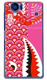 【送料無料】 シャーク 鯉のぼり ピンク (クリア) / for AQUOS PHONE SH-01D/docomo 【YESNO】【ハードケース】aquos phone sh-01d ケース aquos phone sh-01d カバー sh-01d ケース sh-01d カバー sh01d ケース sh01d カバー アクオスフォンケース