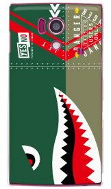 【送料無料】 シャーク グリーン (クリア) / for AQUOS PHONE si SH-01E/docomo 【YESNO】【スマホケース】【ハードケース】sh-01e カバー sh-01e ケース sh-01eカバー sh-01eケース aquos phone si sh-01e カバー アクオスフォン カバー sh01e