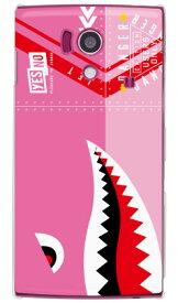 【送料無料】 シャーク ピンク (クリア) / for AQUOS PHONE si SH-01E/docomo 【YESNO】【受注生産】【スマホケース】【ハードケース】sh-01e カバー sh-01e ケース sh-01eカバー sh-01eケース aquos phone si sh-01e カバー アクオスフォン カバー sh01e