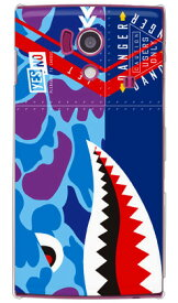 【送料無料】 シャーク ハンターカモ ブルー (クリア) / for AQUOS PHONE si SH-01E/docomo 【YESNO】【ハードケース】sh-01e カバー sh-01e ケース sh-01eカバー sh-01eケース aquos phone si sh-01e カバー アクオスフォン カバー sh01e