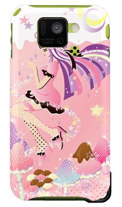 【送料無料】 Milk's Design しらくらゆりこ 「ストロベリーきのこガール」 / for AQUOS PHONE st SH-07D/docomo 【Coverfull】ドコモ sh-07d ケース sh-07d カバー aquos phone si sh-07d ケース aquos phone si sh-07d カバー アクオスフォン ケース