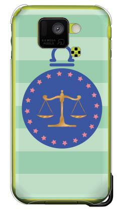【送料無料】 天秤座 (クリア) / for AQUOS PHONE st SH-07D/docomo 【Coverfull】【ハードケース】ドコモ sh-07d ケース sh-07d カバー aquos phone si sh-07d ケース aquos phone si sh-07d カバー アクオスフォン ケース sh07d アクオスフォン