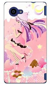 【送料無料】 Milk's Design しらくらゆりこ 「ストロベリーきのこガール」 / for Disney Mobile on docomo DM-01H/docomo 【Coverfull】dm−01h ケース dm−01h カバー dm01h ケース dm01h カバー dm 01h ケース dm 01h カバー ディズニー モバイル