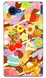 【送料無料】 Milk's Design しらくらゆりこ 「Sweet time」 / for Disney Mobile on docomo DM-01H/docomo 【Coverfull】dm−01h ケース dm−01h カバー dm01h ケース dm01h カバー dm 01h ケース dm 01h カバー ディズニー モバイル