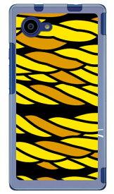 【送料無料】 ロープ ゴールド (ソフトTPUクリア) / for Disney Mobile on docomo DM-01H/docomo 【YESNO】dm−01h ケース dm−01h カバー dm01h ケース dm01h カバー dm 01h ケース dm 01h カバー ディズニー モバイル スマホケース ディズニー スマホカバー