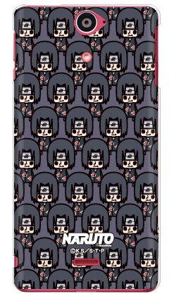 ナルト疾風伝シリーズ NARUTO×PansonWorks いっぱい うちはイタチ (クリア) / for Xperia AX SO-01E/docomo 【スマホケース】【ハードケース】xperia ax カバー エクスぺリアax スマホケースエクスぺリアax カバー カスタムケース