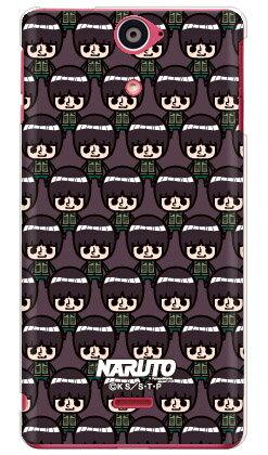 ナルト疾風伝シリーズ NARUTO×PansonWorks いっぱい ロック・リー (クリア) / for Xperia AX SO-01E/docomo 【スマホケース】【ハードケース】xperia ax カバー エクスぺリアax スマホケースエクスぺリアax カバー カスタムケース