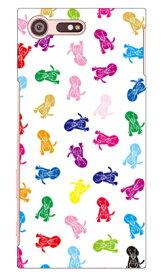 【送料無料】 Dogs ホワイト design by REVOLUTION OF THE MIND / for Xperia X Compact SO-02J/docomo 【SECOND SKIN】xperia x compact ケース xperia x compact カバー エクペリアx コンパクト ケース エクペリアx コンパクト カバー so-02j ケース so-02j カバー