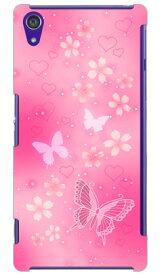 【送料無料】 uistore 「Butterfly (Pink)」 / for Xperia Z2 SO-03F/docomo 【SECOND SKIN】【ハードケース】ドコモ so-03f ケース so-03f カバー so03f ケース so03f カバー xperia z2 ケース xperia z2 カバー エクスペリア z2 ケース エクスペリア z2
