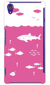 【送料無料】 uistore 「Fish's ocean (pink)」 / for Xperia Z2 SO-03F/docomo 【SECOND SKIN】【ハードケース】ドコモ so-03f ケース so-03f カバー so03f ケース so03f カバー xperia z2 ケース xperia z2 カバー エクスペリア z2 ケース エクスペリア z2