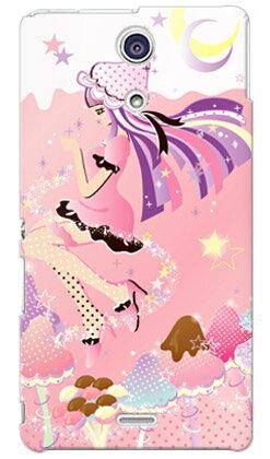 【送料無料】 Milk's Design しらくらゆりこ 「ストロベリーきのこガール」 / for Xperia A SO-04E/docomo 【Coverfull】xperia a ケース カバー エクスぺリアa Case Cover ケース カバー スマホケース スマホカバー XPERIA A ケース CASE so-04e