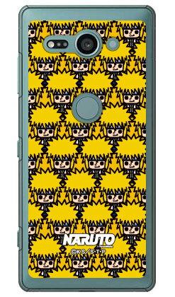 ナルト疾風伝シリーズ NARUTO×PansonWorks いっぱい 波風ミナト (クリア) / for Xperia XZ2 Compact SO-05K/docomo 【スマホケース】【ハードケース】xperia xz2 compact ケース xperia xz2 compact カバー so-05k ケース so-05k カバー so05k ケース so05k カバー