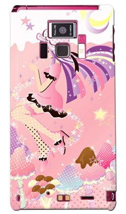 【送料無料】 Milk's Design しらくらゆりこ 「ストロベリーきのこガール」 / for REGZA Phone T-01D/docomo 【Coverfull】regza phone t-01d ケース regza phone t-01d カバー t01dケース t01dカバー t 01d ケース t 01d カバー t-01d regza ケース t-01d regza カバー
