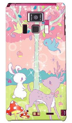 【送料無料】 Milk's Design しらくらゆりこ 「メルヘンな森」 / for REGZA Phone T-01D/docomo 【Coverfull】regza phone t-01d ケース regza phone t-01d カバー t01dケース t01dカバー t 01d ケース t 01d カバー t-01d regza ケース t-01d regza カバー