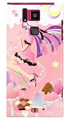 【送料無料】 Milk's Design しらくらゆりこ 「ストロベリーきのこガール」 / for REGZA Phone T-02D/docomo 【Coverfull】【全面】スマホケース スマートフォン スマホ ケース カバー Case/Cover レグザフォン/レグザ T-02D ケース