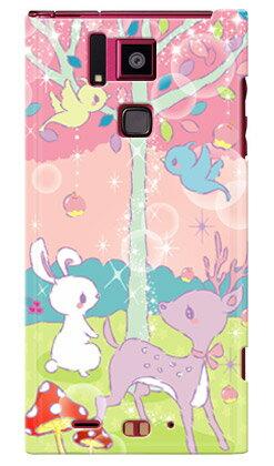 【送料無料】 Milk's Design しらくらゆりこ 「メルヘンな森」 / for REGZA Phone T-02D/docomo 【Coverfull】【全面】【ハードケース】スマホケース スマートフォン スマホ ケース カバー Case/Cover レグザフォン/レグザ T-02D ケース
