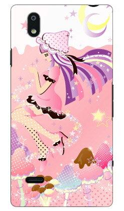 【送料無料】 Milk's Design しらくらゆりこ 「ストロベリーきのこガール」 / for MONO MO-01J/docomo 【Coverfull】mono mo-01j ケース mono mo-01j カバー mo01j ケース mo01j カバー モノケース モノカバー mo 01j ケース mo 01j カバー スマホケース スマホカバー