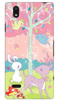 【送料無料】 Milk's Design しらくらゆりこ 「メルヘンな森」 / for MONO MO-01J/docomo 【Coverfull】mono mo-01j ケース mono mo-01j カバー mo01j ケース mo01j カバー モノケース モノカバー mo 01j ケース mo 01j カバー スマホケース スマホカバー