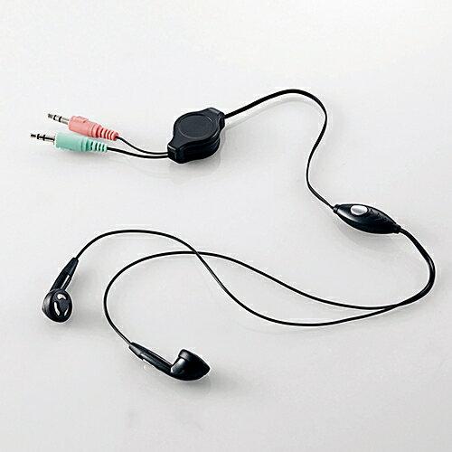 ELECOM(エレコム) ヘッドセット(両耳インナーイヤータイプ) HS-EP14BKヘッドセット マイク ヘッドセット ゲーミング イヤホンマイク ライン スカイプ オンラインチャット イヤホン 持ち運び イヤフォン 小さい コンパクト 人気 オススメ 便利グッズ 激安
