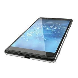 ELECOM(エレコム) Xperia XZ2 Premium用ガラスフィルム/0.33mm PM-XZ2PFLGG