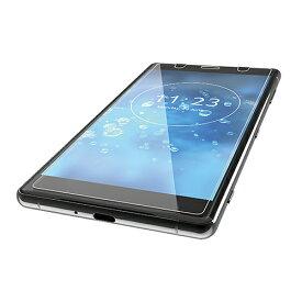 ELECOM(エレコム) Xperia XZ2 Premium用フィルム/防指紋/光沢 PM-XZ2PFLFG