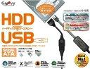 "Groovy(グルービー) タイムリー 2.5/3.5/5.25""HDDドライブ専用 USB SATA接続ケーブル UD-505SA内蔵用ハードディスク シリア..."
