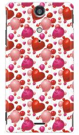 【送料無料】 Loveballoon ピンク produced by COLOR STAGE / for Xperia GX SO-04D/docomo 【Coverfull】【ハードケース】xperia gx so-04d ケース xperia gx so-04d カバー xperia gx ケース xperia gx カバー so-04d ケース so-04dカバー エクスペリア gx ケース