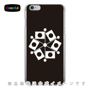 【送料無料】 家紋シリーズ 六つ旗車 (むつはたぐるま) (クリア) / for iPhone 6 Plus/Apple 【Coverfull】アップル iphone6 plus iphone6 plus ケース iphone6 plus カバー アイフォーン6プラス ケース アイフ